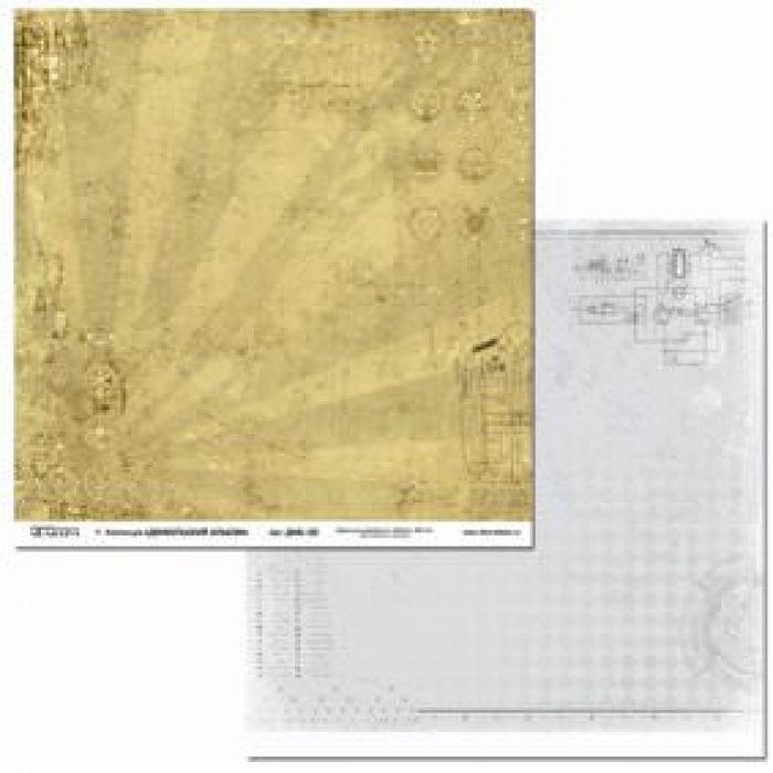Бумага ДМБ-02, коллекция Дембельский альбом для скрапбукинга