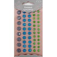 Набор полубусин клеевых рельефных, зелено-голубые , 52 шт.