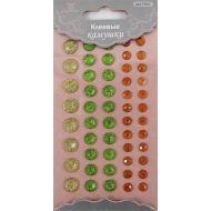 Набор полубусин клеевых рельефных, желто-зелено-оранжевые , 52 шт.