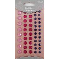 Набор полубусин клеевых рельефных, красно-фиолетовые , 52 шт.