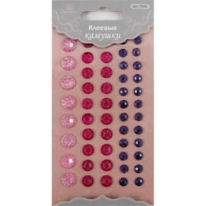 Набор полубусин клеевых рельефных, красно-фиолетовые , 52 шт.  для скрапбукинга