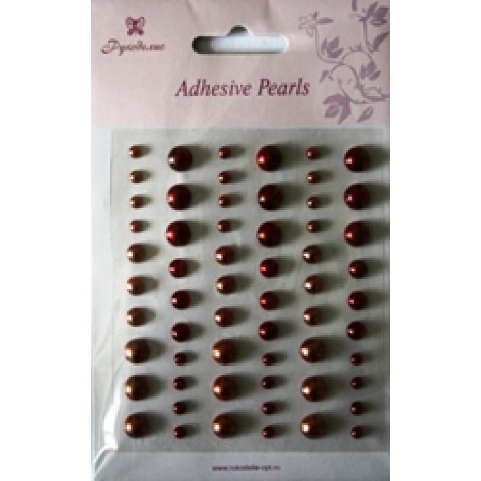 Клеевые полужемчужинки Винный/коричневый для скрапбукинга