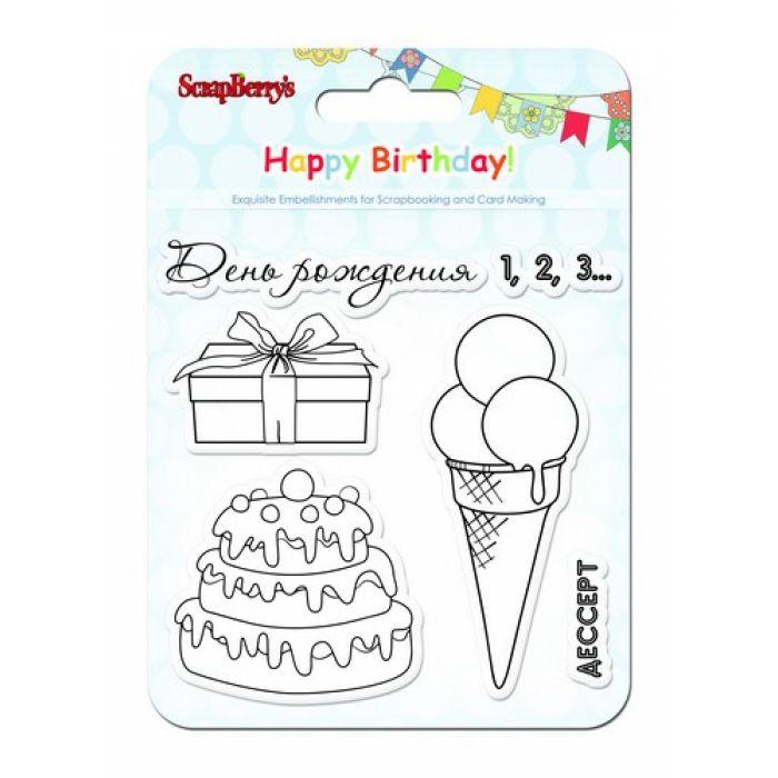 Набор штампов Десерт, коллекция С Днем Рождения! для скрапбукинга