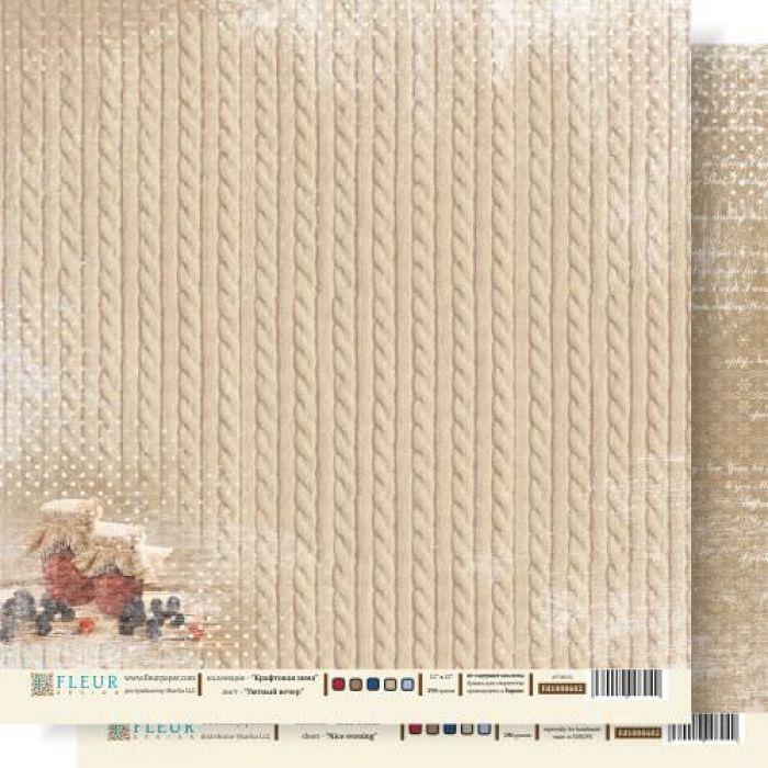 Бумага уютный вечер из коллекции крафтовая зима для скрапбукинга