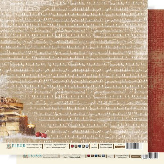 Бумага зимняя мелодия из коллекции Крафтовая Зима для скрапбукинга