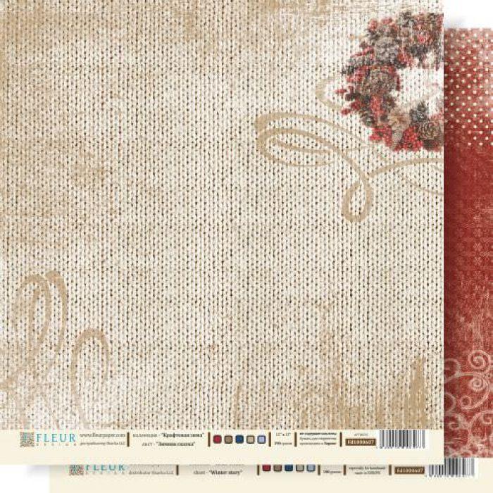 Бумага зимняя сказка из коллекции крафтовая зима для скрапбукинга