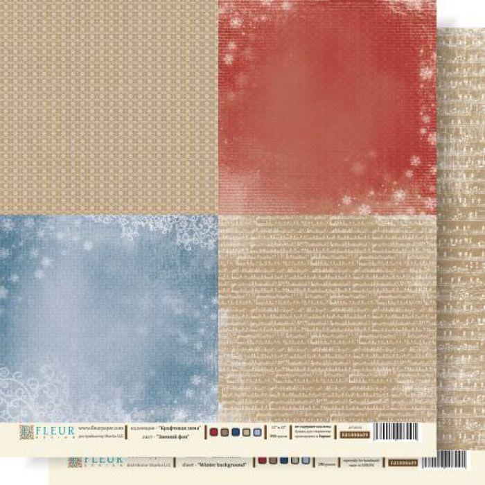 Бумага зимний фон из коллекции крафтовая зима для скрапбукинга