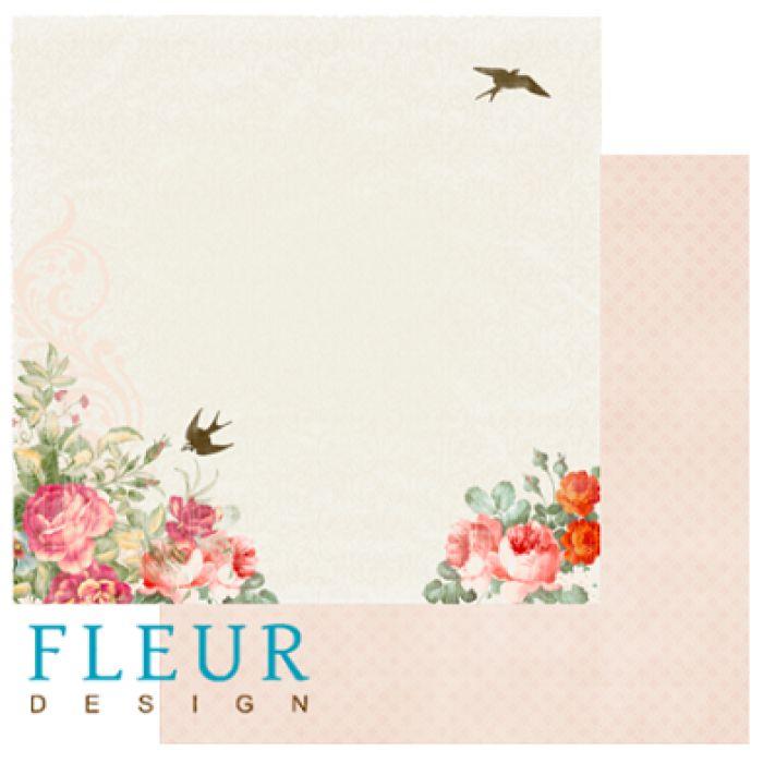 Бумага Сад, коллекция Цветущая весна для скрапбукинга