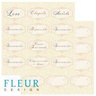 Бумага карточки из коллекции свадебная