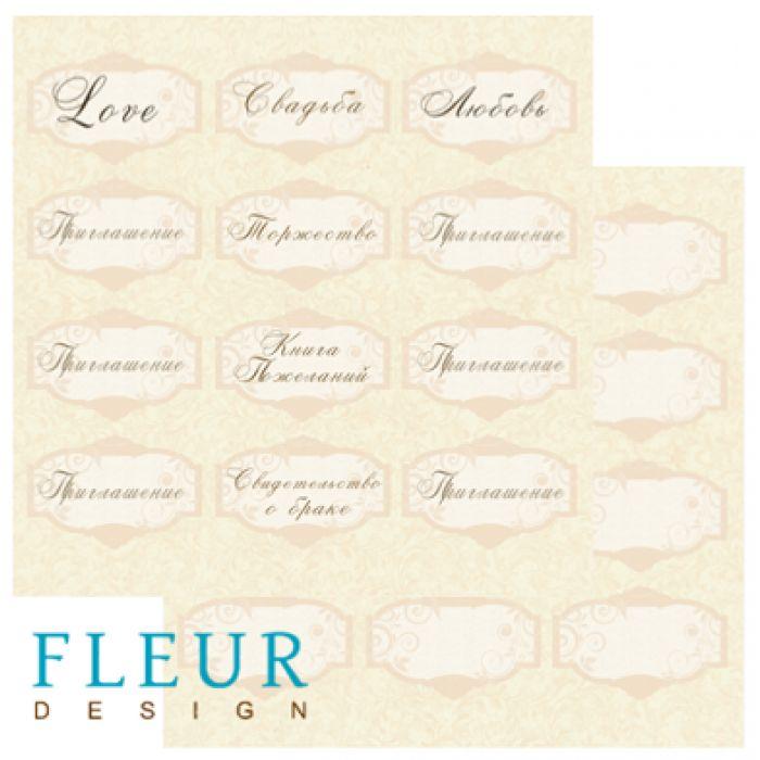 Бумага карточки из коллекции свадебная для скрапбукинга