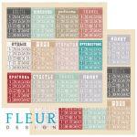 Бумага карточки из коллекции путешествие