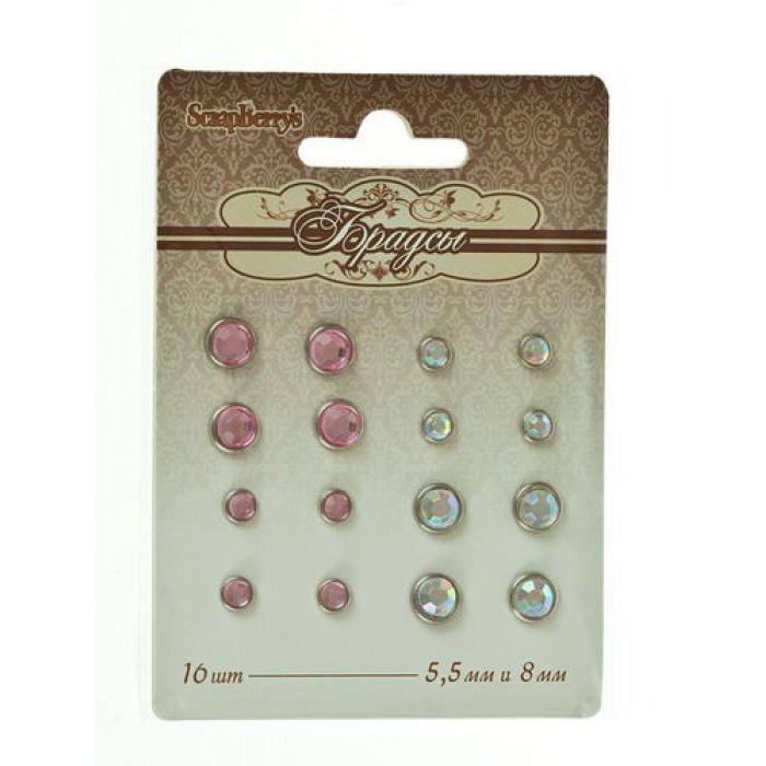 Набор брадсов хрусталь бело-розовый для скрапбукинга