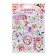 3-D наклейки бабочки/цветы
