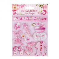 3-D наклейки детская радость