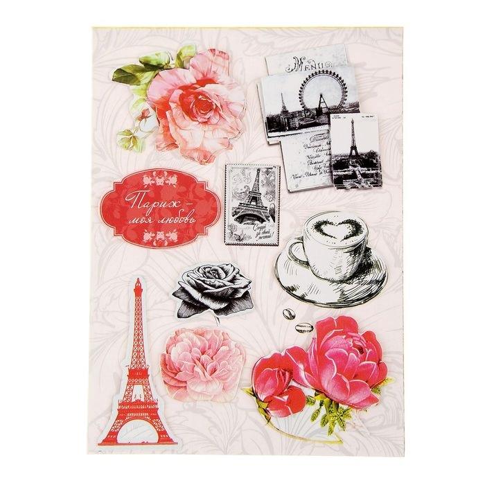 Наклейки Париж, мечты сбываются для скрапбукинга