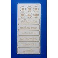 Чипборд таблички с гравировкой - 2