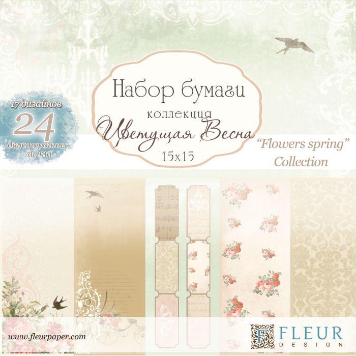 Набор бумаги цветущая весна 15 * 15 см для скрапбукинга