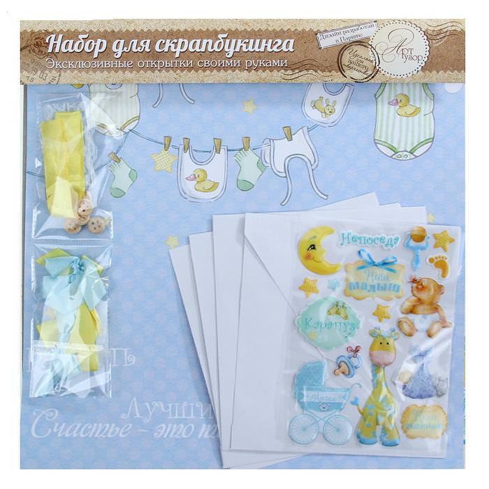 Материалы для создания открыток своими руками