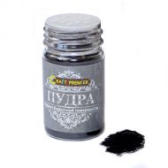 Черная бархатная пудра