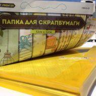 Папка для скрапбумаги жёлтая