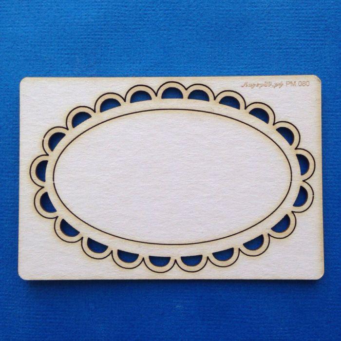 Рамка овальная с полукругами для скрапбукинга