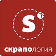 скрапология магазин