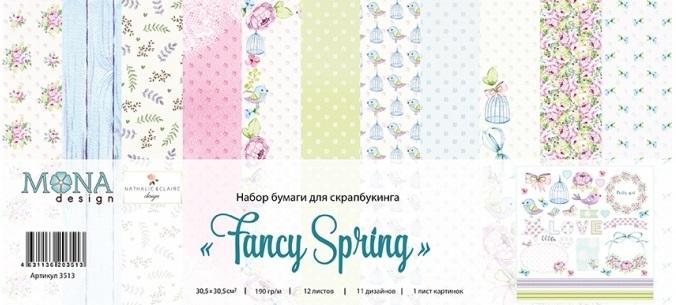 набор бумаги fancy spring